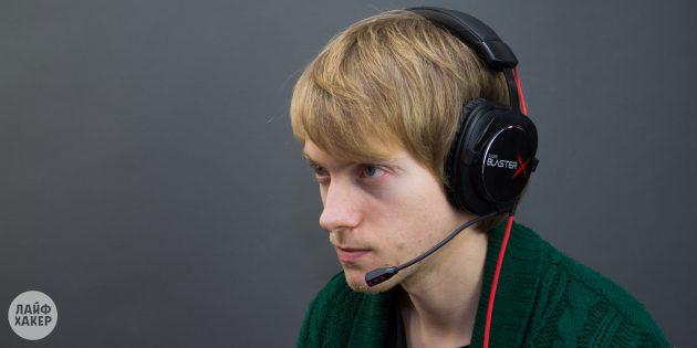 Creative Sound BlasterX H7 Tournament Edition: удобство