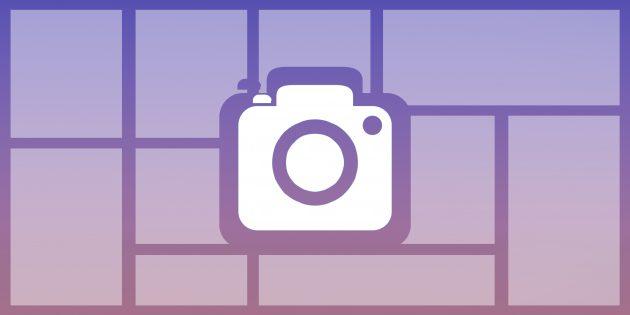 Как быстро сделать коллаж: 10 бесплатных веб-сервисов и приложений