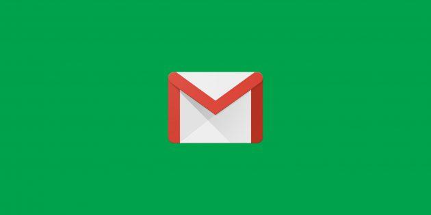 Как изменить тему письма в Gmail