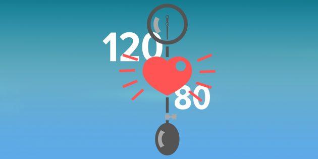 Откуда берётся гипертония и зачем измерять давление, если с вами всё в порядке