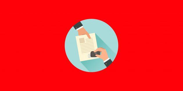 Как оформить доверенность: азы и юридические тонкости