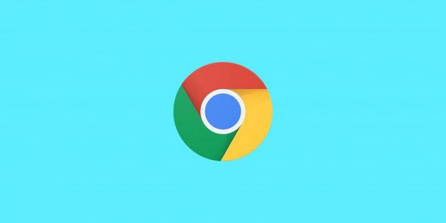 Как отключить автообновление вкладок в Chrome