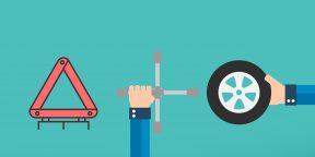 Как поменять колесо: подробнейшая инструкция