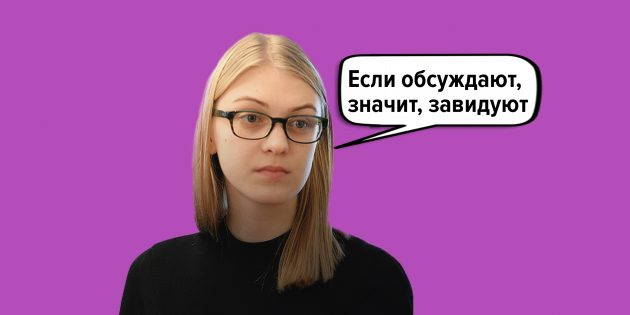 Как реагировать на критику: советы от Леси Рябцевой