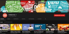 Как включить скрытую тёмную тему оформления YouTube