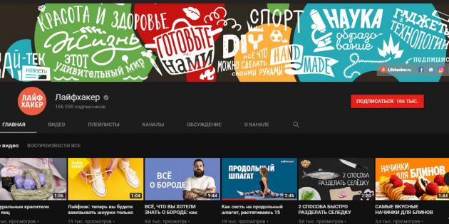 ночной режим YouTube