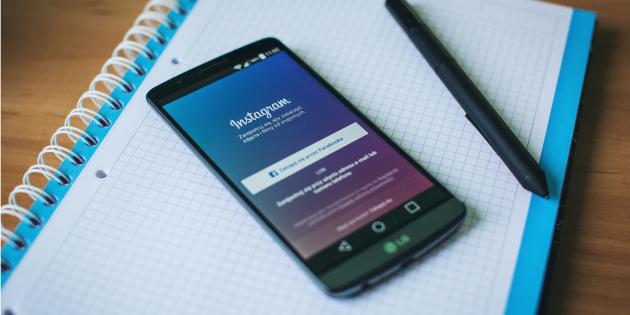 В Instagram появился офлайн-режим