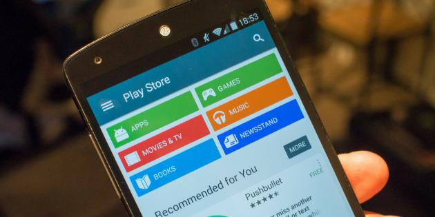 В Google Play для Android появились фильтры, которые избавляют от ненужных программ