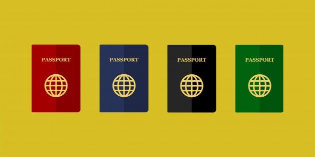 цвет паспорта