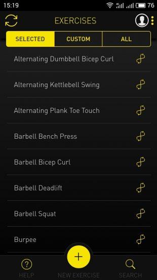 Atlas Wristband: упражнения