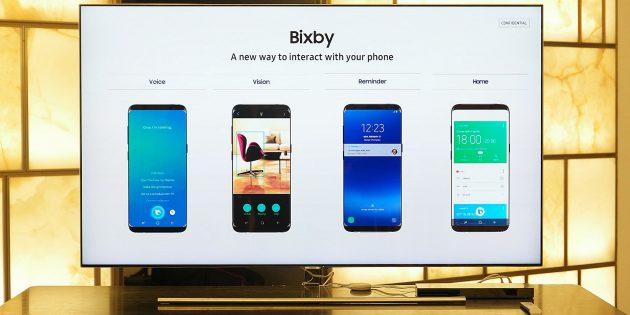 Как запустить умного помощника Bixby на старых смартфонах Samsung
