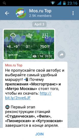 Mos.ru Top