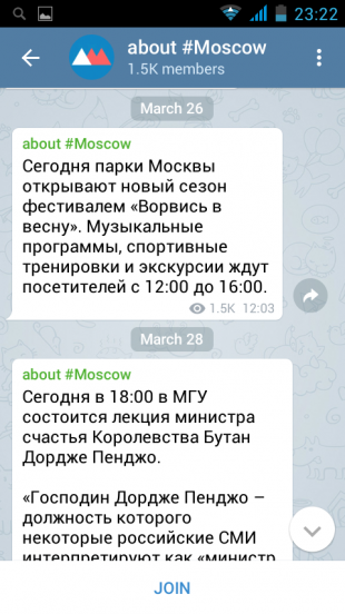 Канал About #Moscow