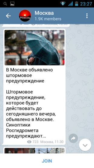 Канал «Москва»