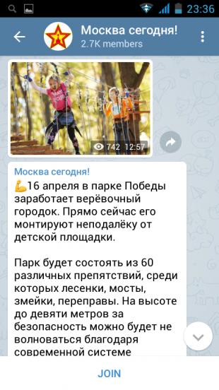Канал «Москва сегодня!»