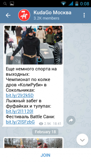 Канал «KudaGo Москва»