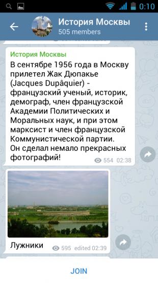 Канал «История Москвы»