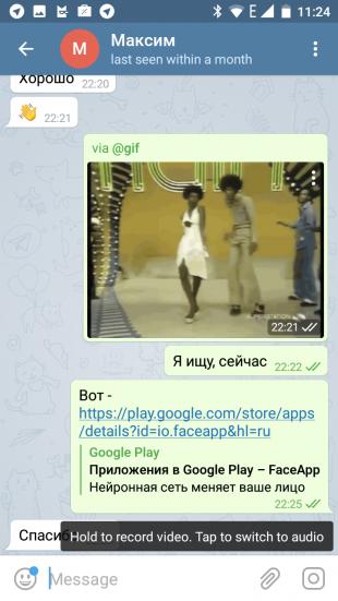 Telegram: видеосообщения