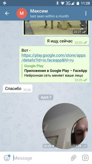 Telegram: короткие видео