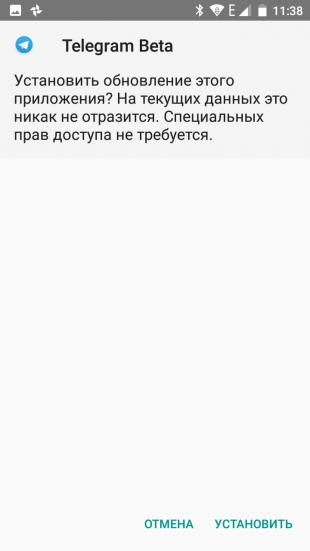 Telegram Beta