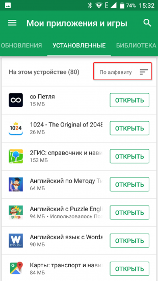 Google Play size 2