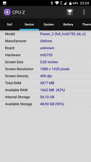 Ulefone Power 2: технические характеристики