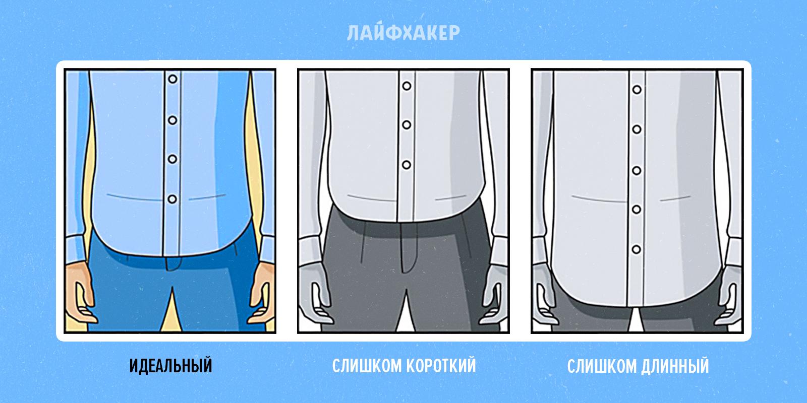 мировой правильная длина спортивной рубашки Басков