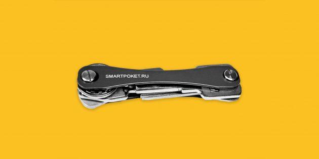 SmartPoket: как создавался удобный органайзер для ключей