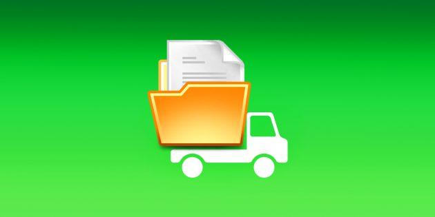 Take A File: отправка больших файлов без регистрации и ограничений