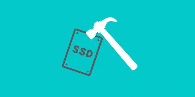 Зашифровать и уничтожить: 2 способа окончательно стереть данные c SSD