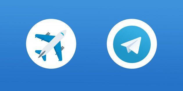 15 Telegram-каналов для любителей путешествий