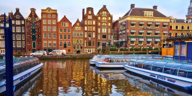 куда отправиться путешествовать: Амстердам