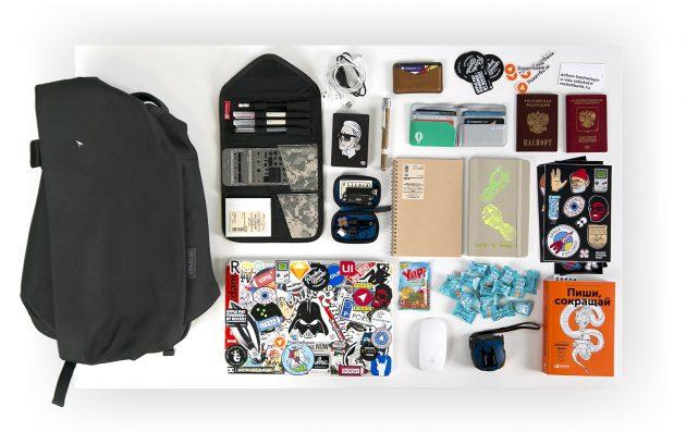 Антон Бондарев: содержимое рюкзака