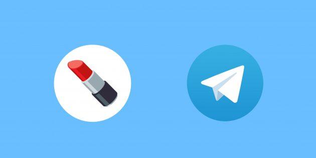 20 Telegram-каналов о макияже и косметике