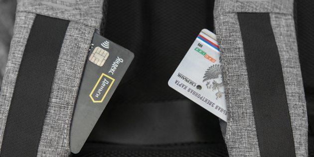 Рюкзак Bobby: карманы на лямках