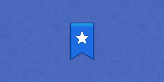 Bookmark OS — мощный и удобный менеджер закладок