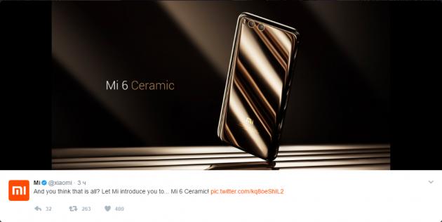 Xiaomi Mi6: керамическая версия