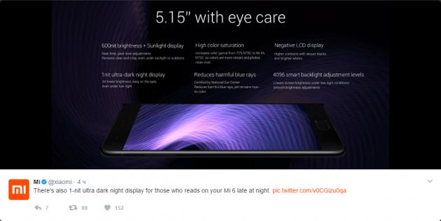 Xiaomi Mi6: дисплей