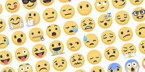 Из чего сделаны эмоции