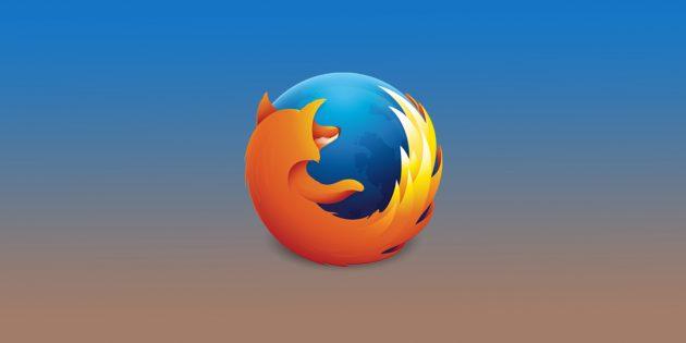 7 лучших расширений для мобильной версии Firefox