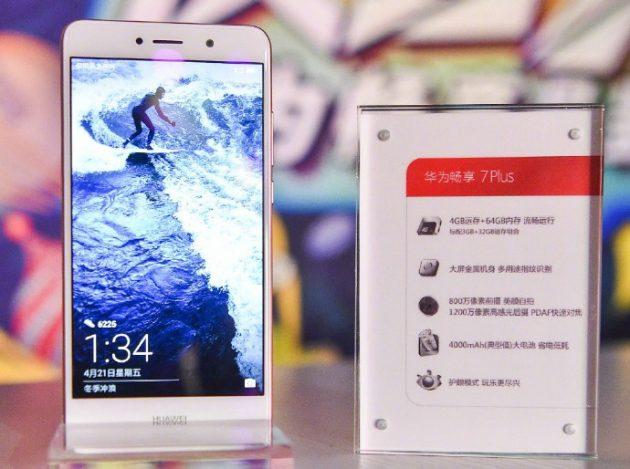 Huawei Enjoy 7 Plus: внешний вид смартфона