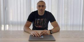 Рабочие места: Василий Иванов, генеральный директор продуктовой IT-компании KeepSolid