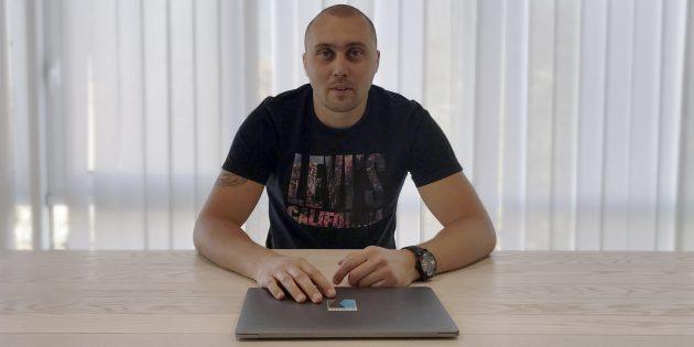 Василий Иванов, KeepSolid