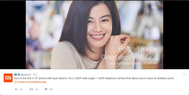 Xiaomi Mi6: сдоенная камера