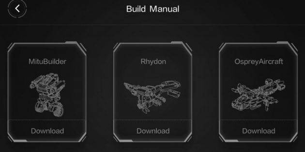 Xiaomi Mitu Builder DIY: инструкции для сборки