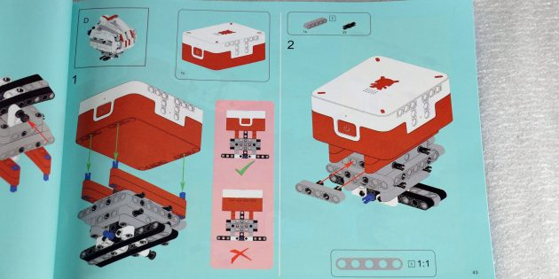 Xiaomi Mitu Builder DIY: схема сборки