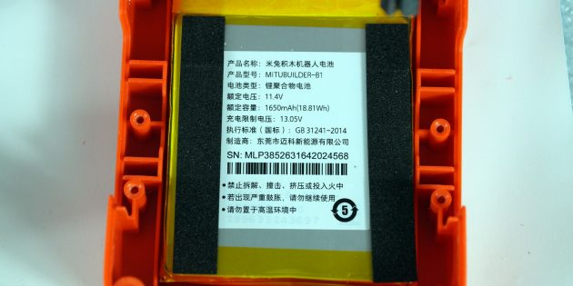 Xiaomi Mitu Builder DIY: аккумулятор
