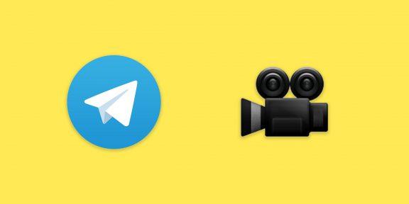 Всё о кино в Telegram: каналы и боты, на которые стоит подписаться