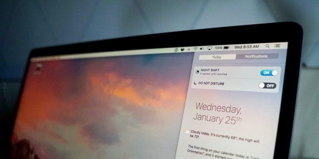 Как включить Night Shift в macOS и почему стоит это сделать