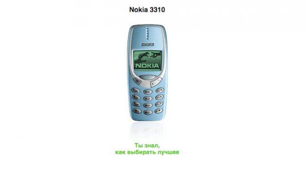 #мойпервыймобильник: телефон Nokia